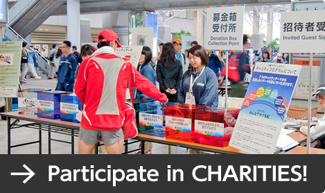 Participate in CHARITIES