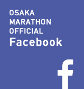 OSAKA MARATHON OFFICIAL Facebook