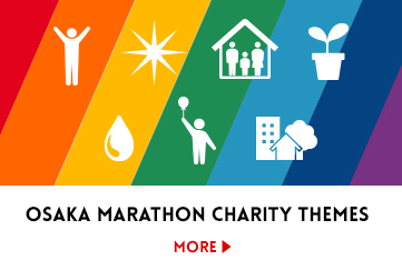The Osaka Marathon Charity Themes