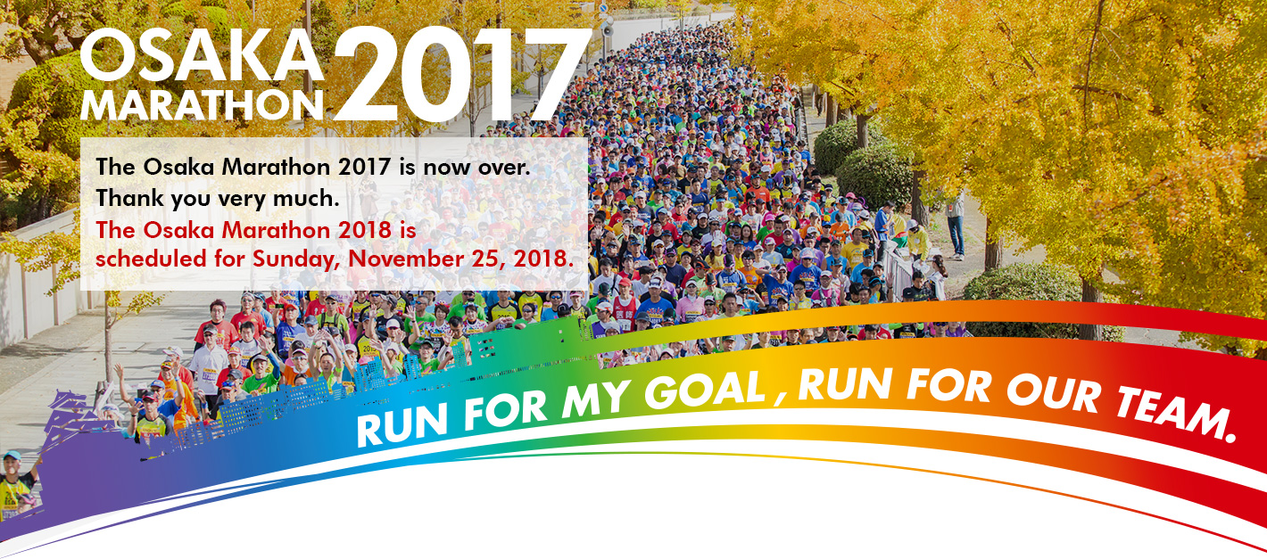 Osaka marathon 2017 Sunday, November 26, 2017!!